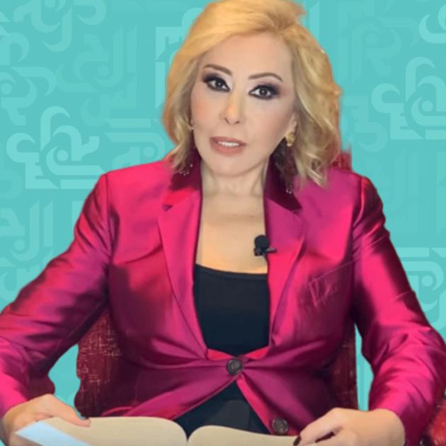 ماغي فرح: توقعات برج الحمل شهر شباط - فبراير 2020 - فيديو