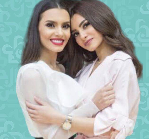 كارمن سليمان وشقيقتها نسخة عنها وطفولتهما؟ - صورة