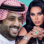 تركي آل الشيخ مشتاق للسعودية و وأحلام تصلي له؟