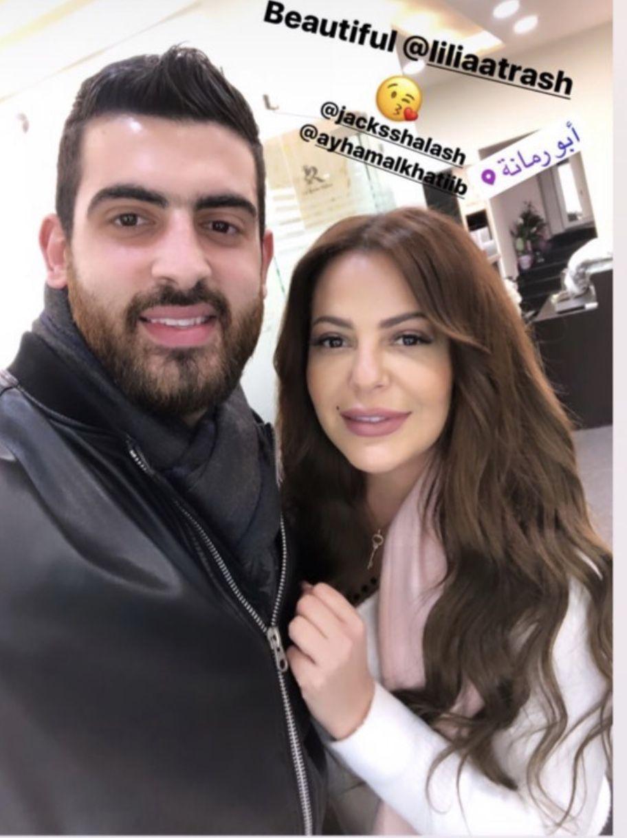 ليليا الأطرش وصديقها وليس حبيبها