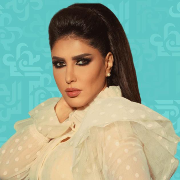 زهرة عرفات تصف فتاة سعودية بقليلة الأدب والحياء - فيديو