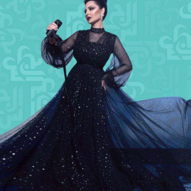 ديانا كرزون تلتقي جمهورها الخليجي والعربي