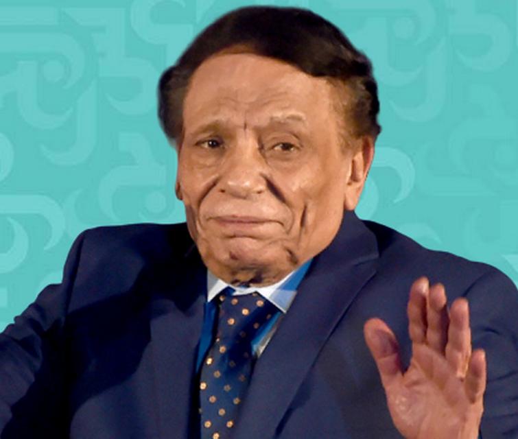 عادل إمام يعزي الشعب العربي- فيديو   مجلة الجرس