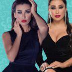 شقيقة نادين الراسي وقفت معها بأزماتها؟ - فيديو