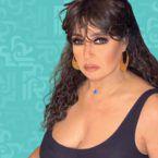 فيفي عبده من غرفة نومها وعلى التخت – فيديو