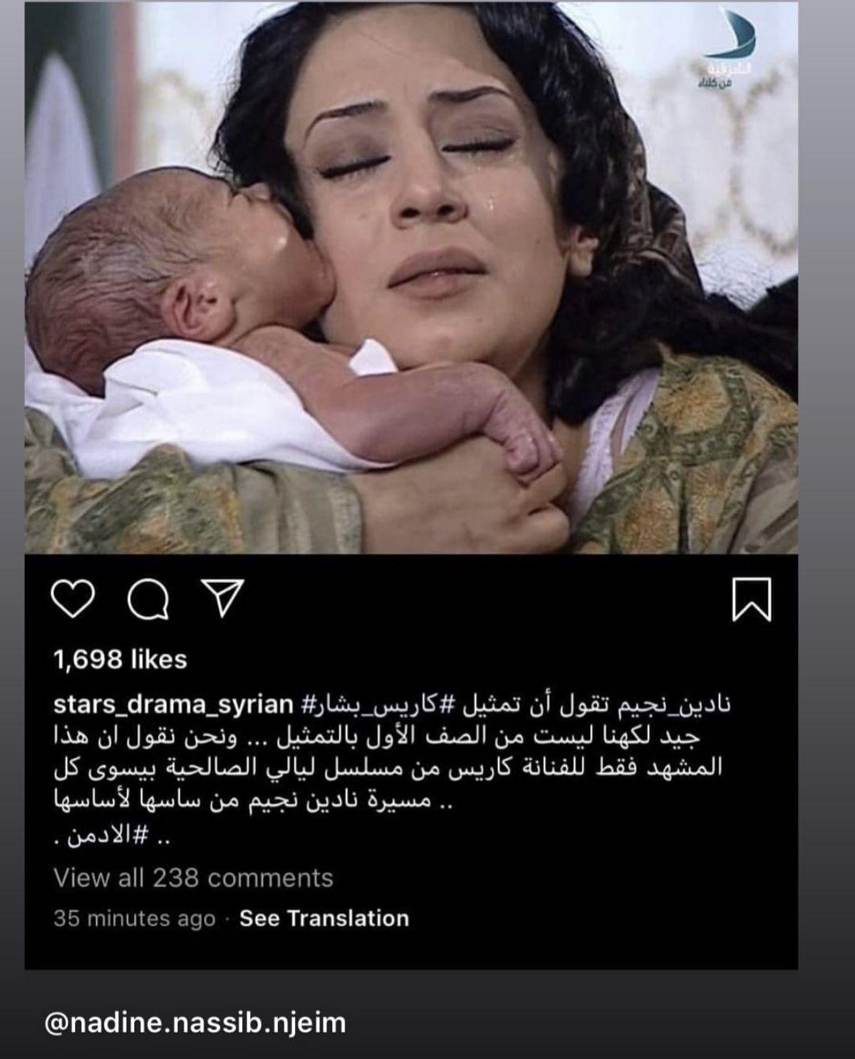 نادين الراسي تحذر نادين نجيم