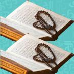 نهاية العالم وعلم الأخرويات والإسخاتولوجيا في الإسلام