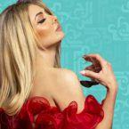 ميريام كلينك تعرض صدرها وسوتيانها أهم من اللبنانيين! - صورة