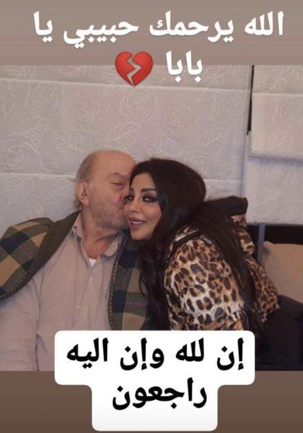 الصورة التي نشرتها رولا مع والدها