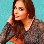 ملكة جمال لبنان تخسر والدتها - صورة