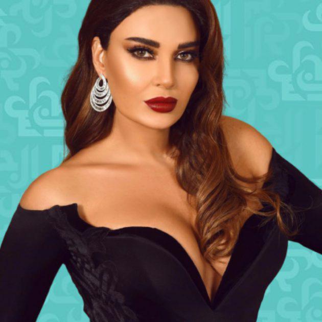 شقيقة سيرين عبد النور تحملها كالطفة - صورة