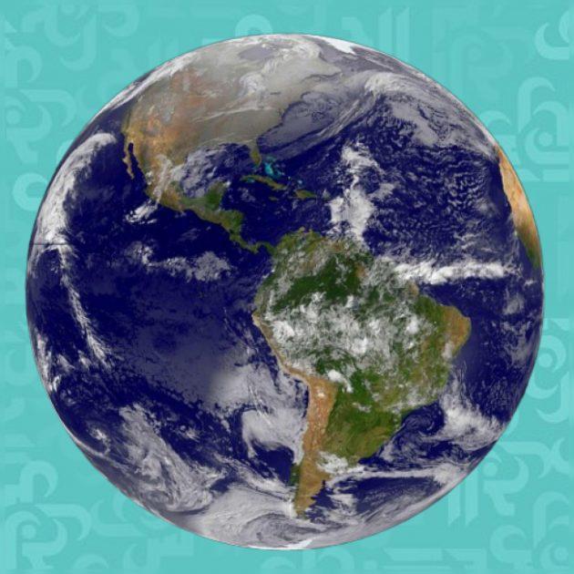الكون أخذ إستراحة من نصف سكان الكرة الأرضية لأجل كورونا