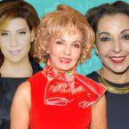نساء لبنانيات رائدات