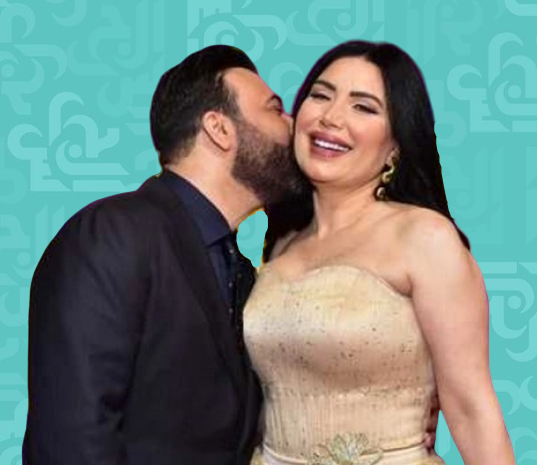 قبلة زوج عبير صبري في عيد ميلادها - فيديو