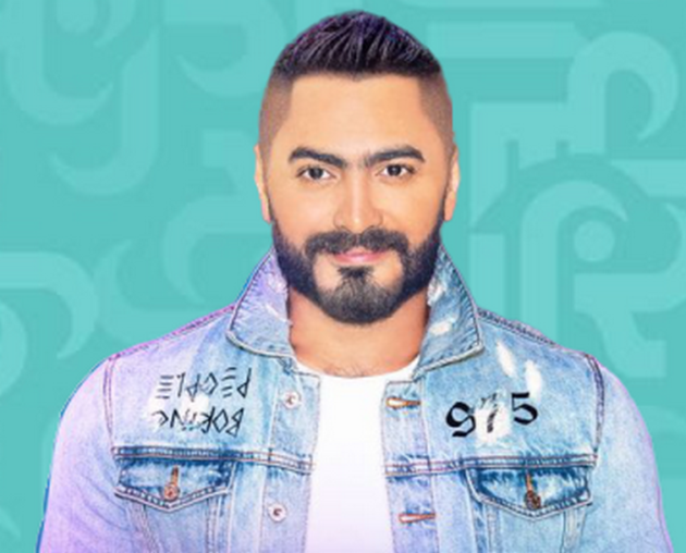 تامرحسني والشاب خالد يتفوقان بـ 16 مليونا