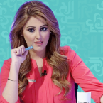 آنيا الأفندي تصف رامز جلال بالتافه - وثيقة