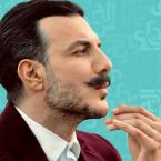 باسل خياط يتعرّى لأول مرة ووشمه! - صورة