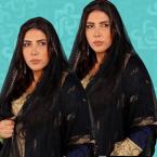 زهرة عرفات تتذيل القائمة في مسلسل (شغف) - صورة
