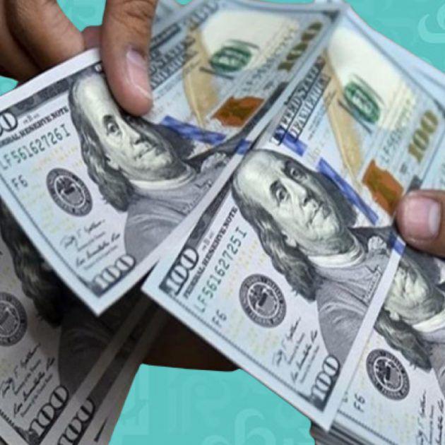 سعر صرف الدولار سيرتفع في الأيام المقبلة