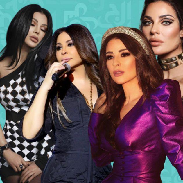 نجمات لبنان ومشهد جديد برافو - فيديو