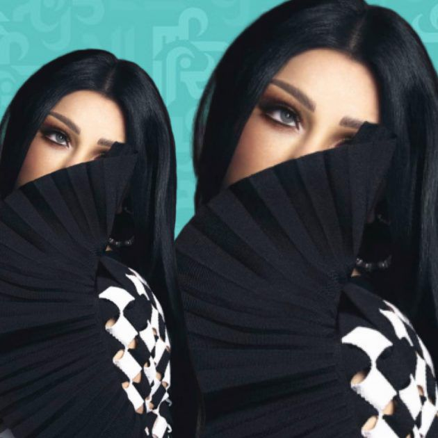 ابنة هيفا وهبي أدخلتها للسعودية - صورة
