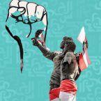 متظاهر شتم الخميني وعنصر الجيش أطلق النار غاضبًا! - فيديو