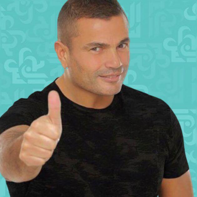 عمرو دياب بالبوكسر والصورة مسربة؟