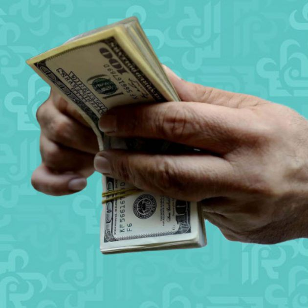إستراتيجية جديدة يعتمدها البنك لصرف الدولار على٦٦٠٠ ليرة