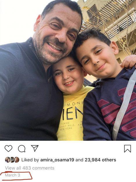 اللقاء الأخير بين طارق وتوأميه كان في آذار - مارس