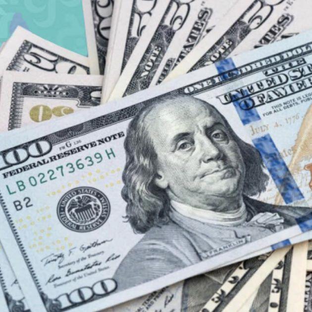 سعر صرف الدولار والآتي أعظم