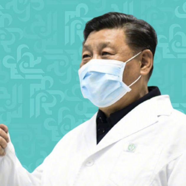 الصين تعلن تخلصها من كورونا أم أنها تكذب
