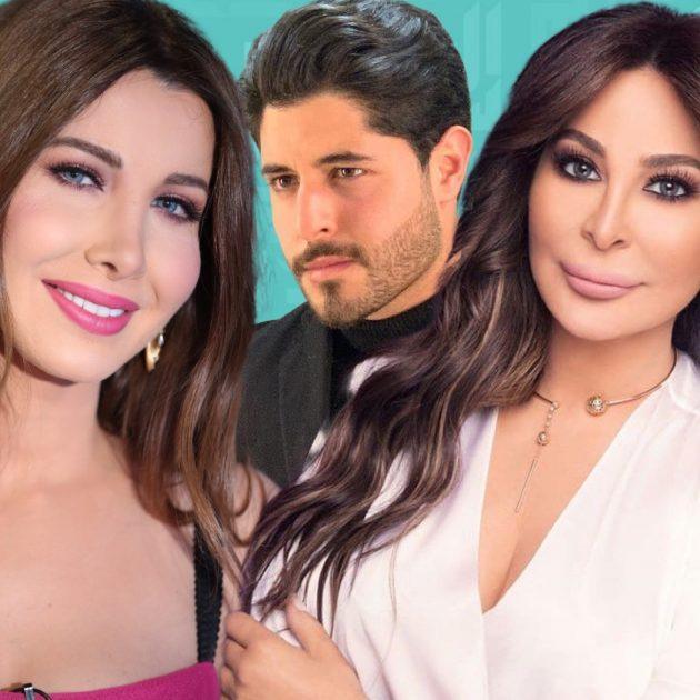 خالد علامة إليسا نانسي عجرم