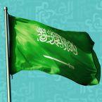 السعودية تضع بوابات تعقيم على مداخل المساجد الكبرى في مكة والمدينة - صور