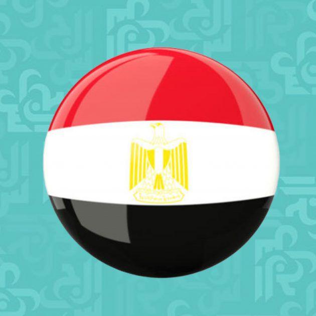 مصر مستعدة لهزيمة كورونا - صور