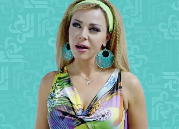 سوزان نجم الدين من الامارات ورياضة وأكل وتقرأ الانكليزية وتنصحنا