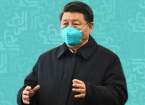 الصين توقف الشحنات الطبية للولايات المتحدة