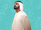 الشيخ محمد بن راشد وحملة 10 مليون وجبة رمضانية