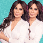 مغنية جزائرية سخيفة تفوقت على كنزة مرسلي واليسا