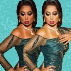 شيماء سبت تستغيث - فيديو