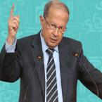 كلمة رئيس الجمهورية العماد ميشال عون خلال افتتاحه اللقاء الوطني