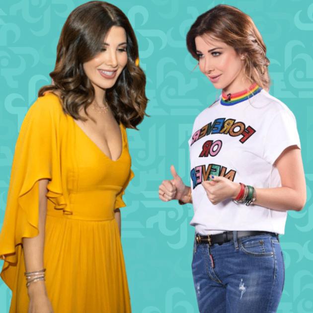 فيديو نادر لنانسي عجرم في بداياتها
