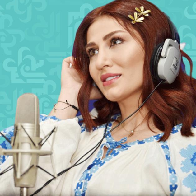 هبة نور بعد تيم بفستان جريء - صورة