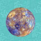 فيديو لحدث فلكي استثنائي، ولادة لكوكب جديد