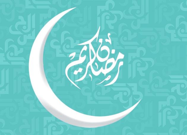 رمضان 2030.. سيصوم المسلمون ٣٦ يومًا لمَ؟