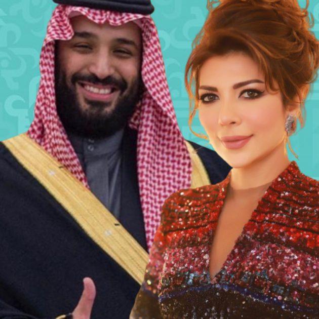 اصالة نصري تتبرع بـ ١٠٠ ألف ريال سعودي لأجل تركي آل شيخ