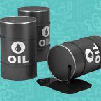 أسرار النفط وبلوك رقم ٤ في لبنان؟