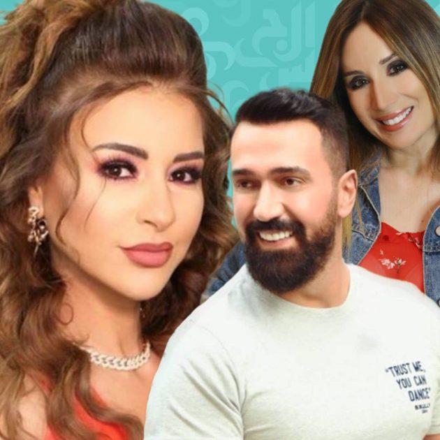 ماغي بو غصن كارين رزق الله طارق سويد