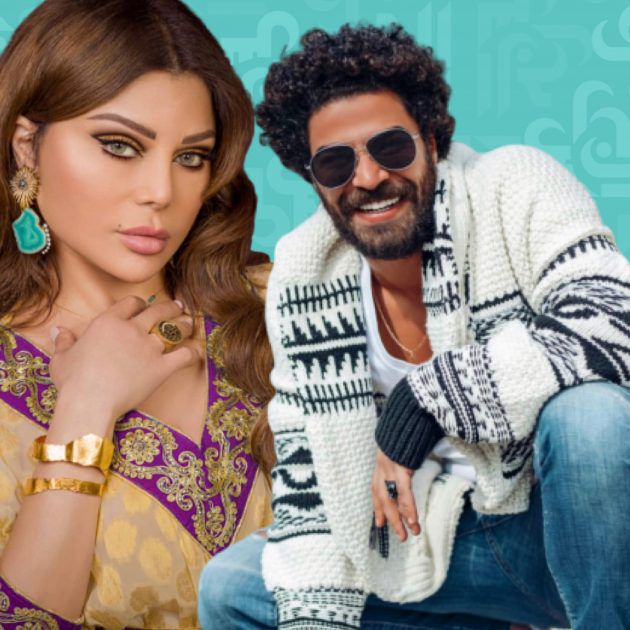 ماذا قالت هيفا وهبي عن زواجها السري من محمد وزيري - صورة