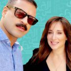 وسام حنا يؤذي كارين رزق الله وتبكي وجعًا - فيديو