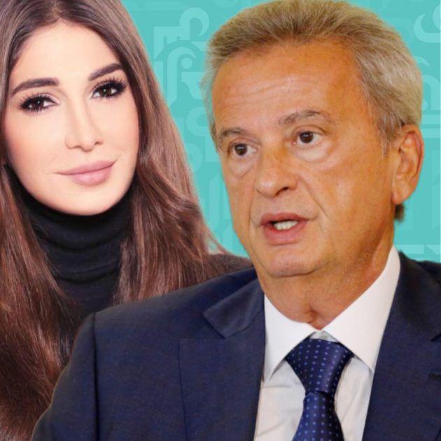 ديما صادق رياض سلامة